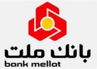 نمونه سوالات استخدامی بانک ملت